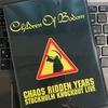【追悼アレキシ・ライホ】CHILDREN OF BODOM(チルドレン・オブ・ボドム)『Chaos Ridden Years~Stockholm Knockout Live』レビュー