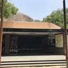 Neruh Planetarium