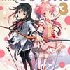 芳文社発売の大人気青年コミック 売れ筋ランキング30