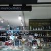 ギャラリー・ラファイエットのマブロマティス!ギリシャ料理とヨーグルト