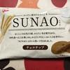 12/20(金) グリコ SUNAO だよ