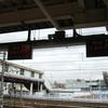 八王子駅の動く電光掲示板