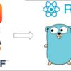 半年でエンジニア4人→12人に急増したチームで、iOSアプリ(ReactNative)とAPI(Golang)を作り直して無事リリースした話(前編)