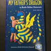 洋書の入門書として超おすすめ、『My Father's Dragon』(エルマーのぼうけん)