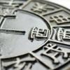 週末の運気アップ~奇門遁甲~9月12日(土)13日(日)の厳選方位