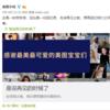 中国のスマホブランドで淘汰が始まっている、MEITU(美図-美图)のスマホはXiaomi(小米)へ身売り