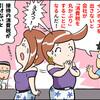 日本中のフリーランス、零細業者を廃業危機に追い込む消費税軽減税率導入に伴うインボイス制度ー廃止への署名サイト付