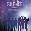 こんなにもこの夜の表情が美しいのは:BTS BREAK THE SILENCE: THE MOVIE PERSONA