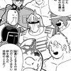 キン肉マンのキャラクターの一覧。主な登場人物のキャラの名前や年齢、性格などを紹介