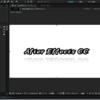テキストアニメーション 床から出現 part.1 「アニメーター1」の設定