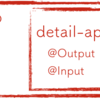 @Input and @Output of Angular2