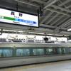 長野ー松本間のかなりお得なきっぷ、「信州往復きっぷ」と「信州しなの回数券」