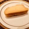 ロワールのブランデーケーキが絶品!取り寄せ可能おみやチェック