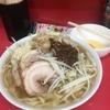 ラーメン二郎千住大橋駅前店に行ってきました2