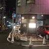 2019/02/09〜GiANT KiLLERS〜