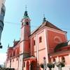 【スロベニア①】スロベニアって知ってます?結構いいとこなんでついででいいから行ってほしい。