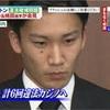 3772 ギャンブル桃田