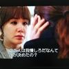 【結構オススメ韓国映画】『ミス・ワイフ』〜2時間かけて愛の大切さを説く作品〜