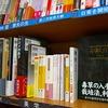 ジンピクフェア ~後半戦~ 第1週経過!