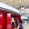香港国際空港 ディズニーストアの場所や営業時間レポート
