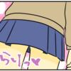 エスカレーターと波乱のパンツ【web漫画】