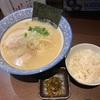 埼玉県和光市の人気ラーメン屋「麺屋 樹真」テイクアウトもおすすめつけ麺・まぜそば
