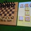 チェスVSどうぶつしょうぎ ボードゲーム異種対決