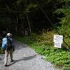 涸沢・奥穂高岳に行くことにしました。【 16 横尾から本谷橋まで】