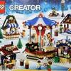 LEGO 10235 ウィンターヴィレッジマーケット