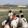 セルリアンカップ U12