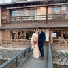 夫婦ぶらり京都旅👘