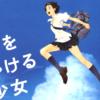 夏休み!おすすめアニメ10選