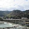 京都 ちょろっと「嵐山もみじ祭」と「宝厳院の色づいた紅葉」を楽しむ!