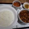 【食べログ3.5以上】立川市錦町三丁目でデリバリー可能な飲食店4選
