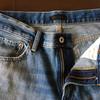 ユニクロのダメージジーンズが想像以上に良く出来ていた。