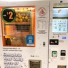 【シンガポール】2ドルのフレッシュオレンジジュースは屋内で買おう!【生絞り自動販売機】