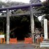 息栖神社(いきすじんじゃ)