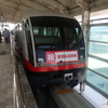 【次の課題は増結】「祝」ゆいレール浦添延長開業。開業区間全駅の様子を見学。