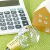 オール電化の一人暮らしは電気料金がいくらかかる?リアルに答えます。