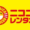 協賛3号決定!昭和女子大海の家プロジェクト