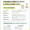 STELLA KID(ステラキッド)【耳寄り情報!!】3〜6歳のお子さんをお持ちのご家庭は必見です!!