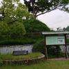 水野信元の居城 緒川城