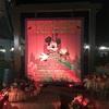 フロリダディズニー・ハロウィーンイベント~Mickey's Not-So-Scary Halloween Party 2018~