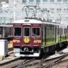 今日の阪急、何系?①134…追加制作20200321
