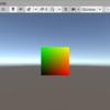 【Unity-Shader】#0? テクスチャ座標をつかって色を算出する