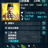 信長の野望201Xの「三好長慶」