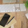 賃貸マンションの選び方「インターネット完備」「インターネット対応」の違いと、ネット環境のおすすめな方法