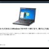 Windows 7 SP1 のサポートの通知を見てみたところ、リンク先のページが正しく表示されないみたい