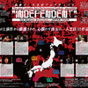 「DANCE BURRN」[from大阪]『INDEPENDENT:3rdSeasonSelection』[c]を見て来ましたよ。7/24[日]18:30