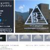 【無料アセット】日本のゲームミュージックに影響された作曲家さんによるステキなゲームミュージック29曲が無料「アクションRPGミュージックパック 1」 / ゲームオブジェクトを再利用する「オブジェクトプール」 / 衝突時にイベントを発火させるスクリプト